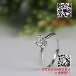 求婚戒指一般多少克_钻石戒指_【金利福】