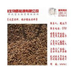 广东优良的生物质燃料,生物质燃料哪家好
