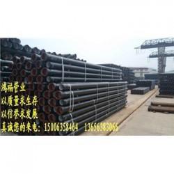 哈尔滨给排水用球墨铸铁管现货井盖,篦子厂