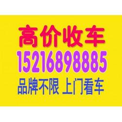 奉贤海湾二手车收购地址,上海二手车交易公