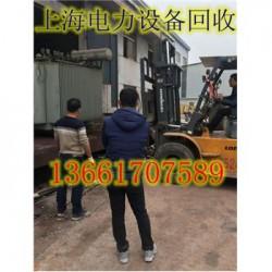 安庆钱江变压器回收二手变压器回收