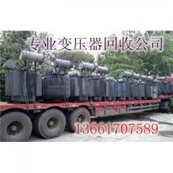舟山钱江变压器回收二手变压器回收