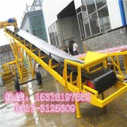 防滑带输送机厂家 不锈钢输送机厂家 带式输