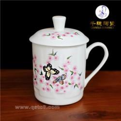 景德镇礼品陶瓷茶杯 陶瓷茶杯厂家定制
