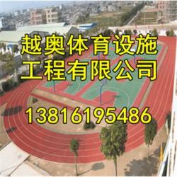 靖江橡胶地板|有限公司欢迎您