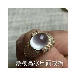 优质的豪镶高冰旦面戒指首要选择德豫珠宝玉
