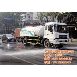 洒水车|天津低压洒水车供应|佳合通商贸(优