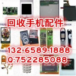 长期收购htcm9手机液晶
