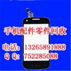 深圳采购魅蓝Note手机金属后盖/回收三星G53