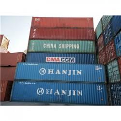 京津冀出口海运集装箱供应 二手集装箱 创意