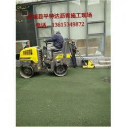菏泽彩色沥青路面材料厂家平特达