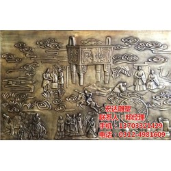 花纹铜地雕制作|铜地雕|铜地雕铸造厂