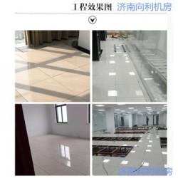 济南全钢防静电地板,陶瓷防静电地板,防静电