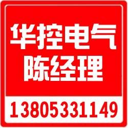 华控电气(图)|淄博纺织专用变频器厂家|临淄