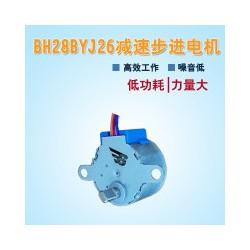 28BYJ26微型减速摄像头步进电机