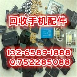 天语x9手机电池高价格收购