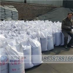 淮南优质无烟煤滤料国家标准