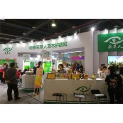 中国展览会哪家好|微商展|微电商展览会哪家