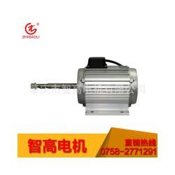 风机专用电动机——想买价位合理的风机电动