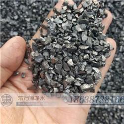 仪征市过滤煤滤料国家标准