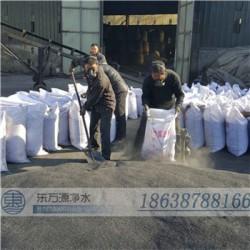 丹阳市水处理无烟煤滤料性能特点