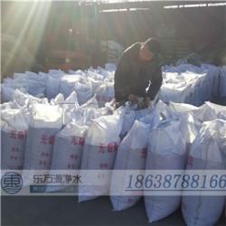 安庆优质无烟煤滤料性能特点