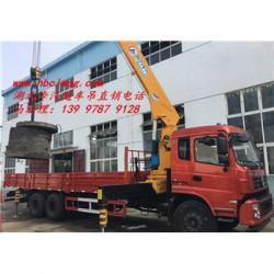 武隆县国五东风后双桥12吨随车吊厂家在哪