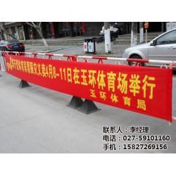 新亚广告(图)|锦旗制作价格|武汉锦旗制作