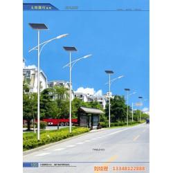 太阳能路灯,天煌照明 城市照明,6米太阳能路