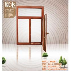 仿古实木门窗 威海经区实木门窗 银豪门窗