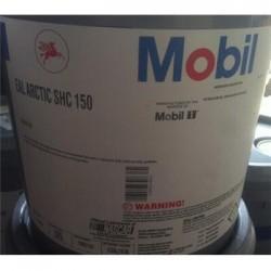 美孚EAL 150环保冷冻机油,Mobil EAL Arctic