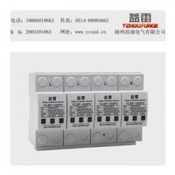 山东带RS485通讯接口100ka现货供应