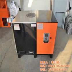 办公采暖炉、办公采暖炉价格、华飞新能源(