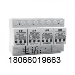 山东带RS485通讯接口浪涌保护器100ka生产厂