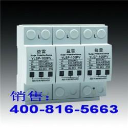 河南带RS485通讯接口浪涌保护器100ka现货供