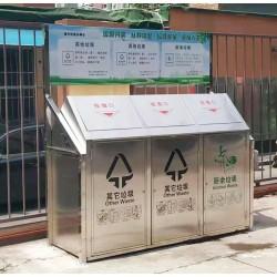 供应不锈钢垃圾屋 三分类垃圾房 组合果皮箱