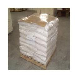 供应 防染盐S 间硝基苯磺酸钠 防染盐 25kg  量大优惠