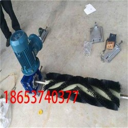 电动滚刷输送带清扫器 皮带清扫装置 矿山输送带清扫器