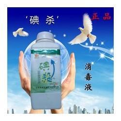 河南省焦作市专业代理84消毒液卫生许可