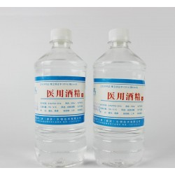 河南省郑州市登封县消毒产品办理卫生许可现场审核哪些内容