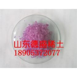 氯化钕二十年生产商品质好用全国发货