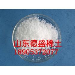 国内氯化钇生产标准-氯化钇大货价格表