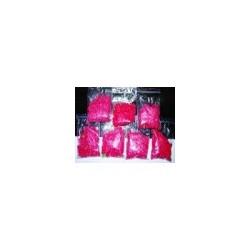 溴代苯丙同合成冰技术CAS:2114-00-3市场价