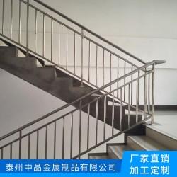 泰州不锈钢楼梯扶手阳台护栏生产厂家