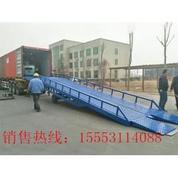 四川移动式登车桥.集装箱装卸平台.固定登车桥