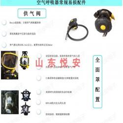霍尼韦尔t8000自吸式空气呼吸器消防呼吸器