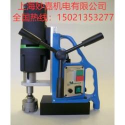 MD50磁力钻具有体积小、功率大、效率高