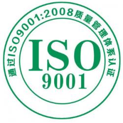 ISO9001标准体系中全员参与的核心