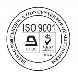 南海企业需要做ISO9001认证的原因