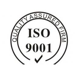 南海企业取得ISO证书有什么好处
